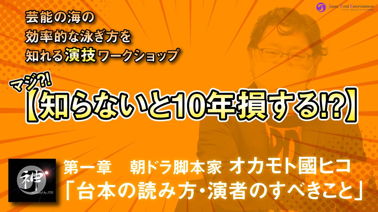 プラス 朝ドラ 【おかえりモネ】あらすじネタバレを最終回まで!